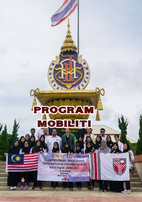 https://cia.wu.ac.th/2017/11/15/visiting-students-from-upm-15th-college-6-10-nov2017/
